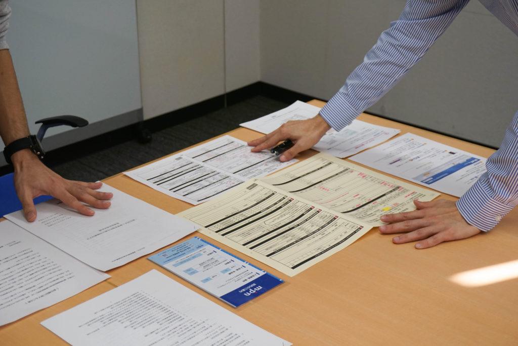 MPN入会に必要な書類